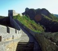 asia_greatwall2